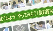 資料集 -動画集- MOVIE